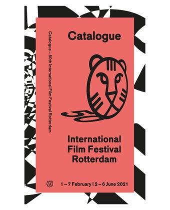 IFFR Catalogue